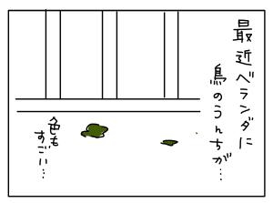 20180119_01
