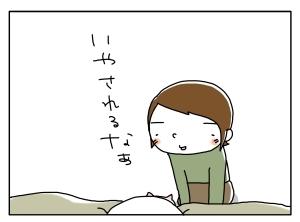 猫と一緒-20100227_05