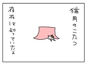 20160122_04