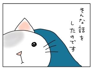 20160403_09