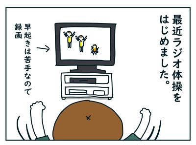 20190901_01