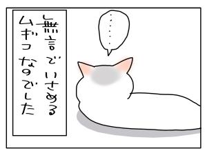 20140114_05