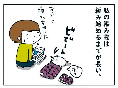 20191024_04