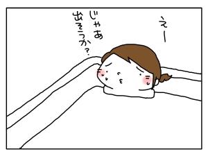 20160609_11