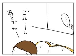 猫と一緒-20110928_03