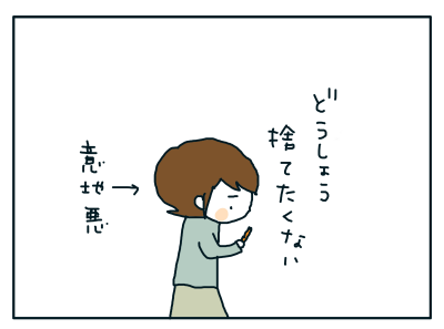 20181025_07