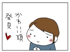 猫と一緒-20131029_03