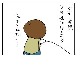 20160602_03