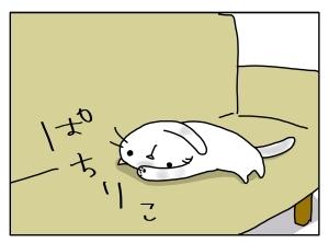 猫と一緒-20111006_04