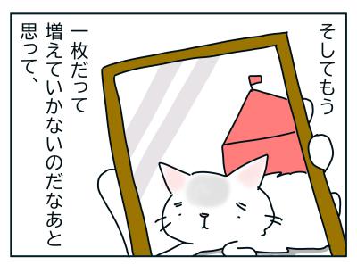 20191018_10