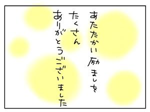 20161230_07
