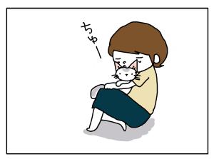 20170611_03