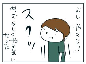 20180709_02
