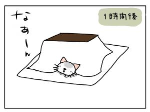 20170405_07