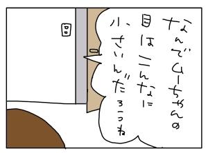 猫と一緒-20110920_04