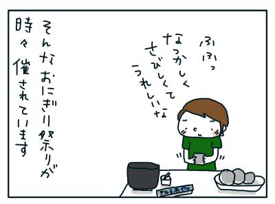 20180922_08