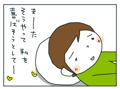 20190328_03