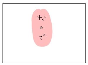 20160403_10