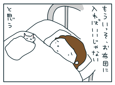 20190125_03