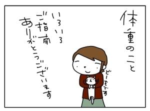 猫と一緒-20110404_01