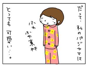 20171217_03