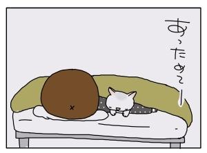 猫と一緒-20100331_02