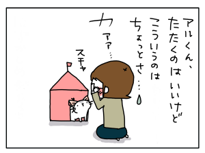 20170219_08