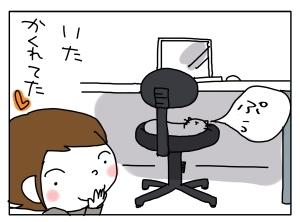 猫と一緒-20131024_06