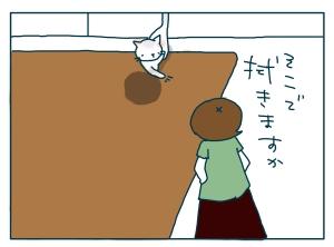 猫と一緒-20090716_16