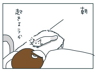 20190331_01