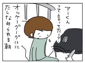 20170118_05
