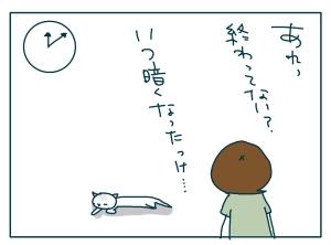 猫と一緒-20090722_08