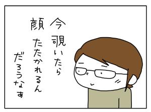 20170219_04