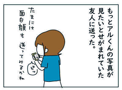 20190924_02