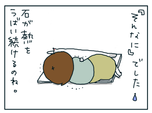 20180703_05