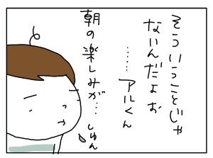 20180414_08
