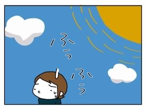 猫と一緒-20120808_04