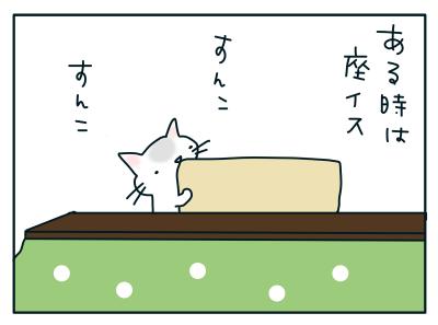 20190111_03