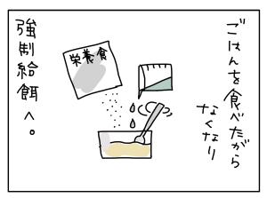 20170414_01