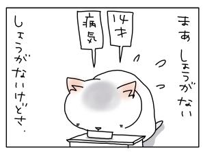 20150713_09