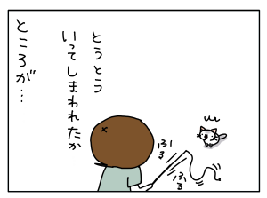 20170531_04