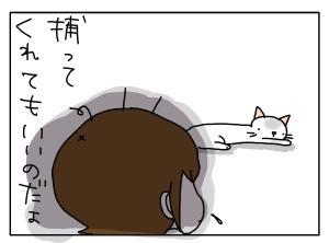 猫と一緒-20120912_11