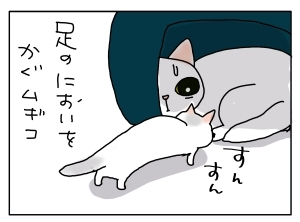 猫と一緒-20120411_05