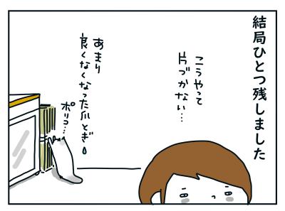 20210115_08