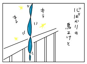 20180119_05
