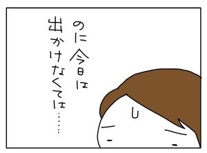 20150810_02