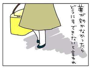 20170424_02