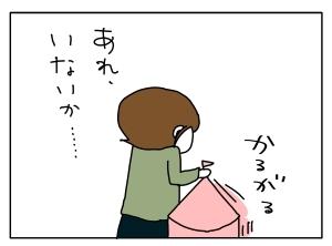 20141014_06