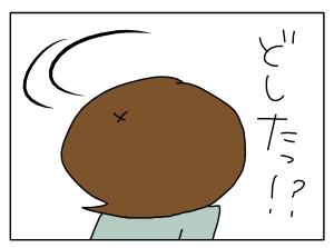 20160927_02