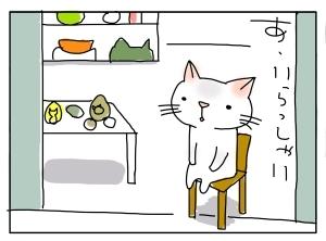 猫と一緒-20100319_03